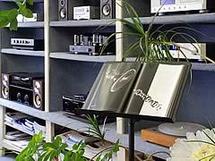 philosophie hifi studio und musikanlagen hannover. Black Bedroom Furniture Sets. Home Design Ideas